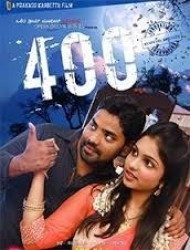 400 Movie Poster