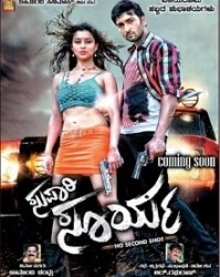 Supari Surya Movie Poster