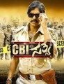 CBI Sathya Movie Poster