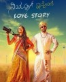Simpallag Innond Love Story Movie Poster