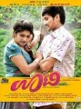Ooty Movie Poster