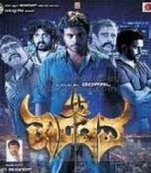 Thandava Movie Poster