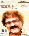 Apoorva Movie Poster