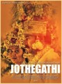 Jothegathi Movie Poster