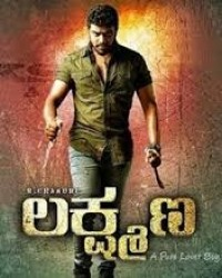 Lakshmana Movie Poster
