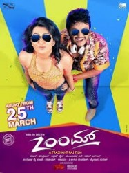Zoom Movie Poster