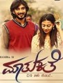 Mathu Kathe Movie Poster