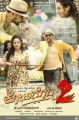 Kotigobba-2 Movie Poster