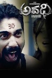 Avadhi Movie Poster