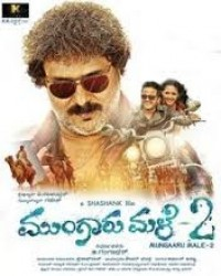 Mungaru Male-2 Movie Poster