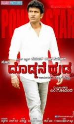Dodmane Hudga Movie Poster