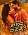 Mada Matthu Manasi Movie Poster