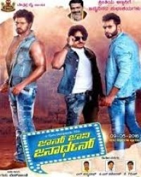 John Jani Janardhan Movie Poster