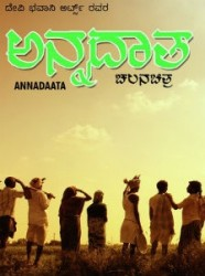 Annadatha Movie Poster