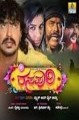 Rasapuri Movie Poster