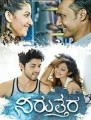 Niruttara Movie Poster