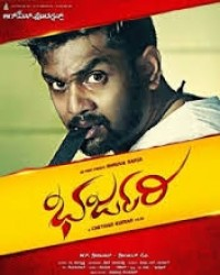 Bharjari Movie Poster