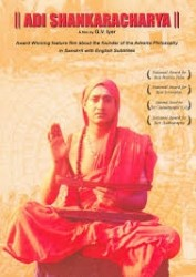 Adi Shankaracharya Movie Poster