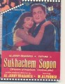 Sukhachem Sopon Movie Poster