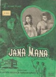 Jana Mana Movie Poster