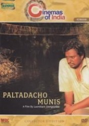 Paltadacho Munis Movie Poster