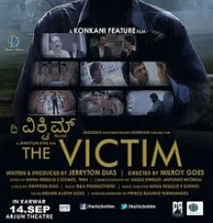 The Victim Movie Poster