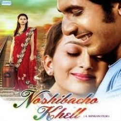 Noxibacho Khell Movie Poster