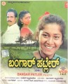 Bangar Patler Movie Poster