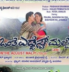 Onte Adjust Malpi Movie Poster