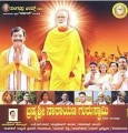Brahmashri Narayana Guru Swamy Movie Poster