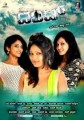 Dhand Movie Poster