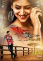 Abbayitho Ammayi Movie Poster