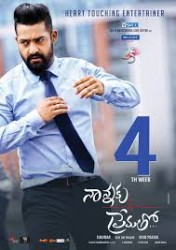 Nannaku Prematho Movie Poster