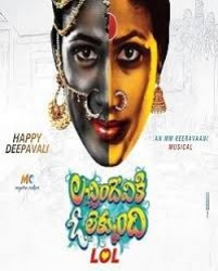 Lacchimdeviki O Lekkundi Movie Poster