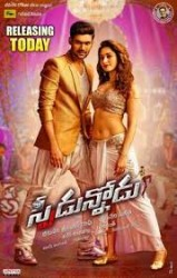 Speedunnodu Movie Poster