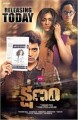 Kshanam Movie Poster