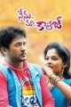 Nenu Maa College Movie Poster