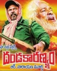 Dandakaranyam Movie Poster