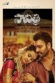 Savitri Movie Poster