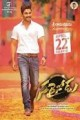 Sarrainodu Movie Poster