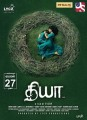 Diya Movie Poster
