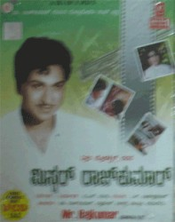 Mister Rajkumar Movie Poster
