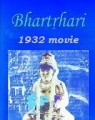 Bhartruhari Movie Poster