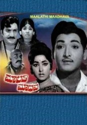 Malathi Madhava Movie Poster