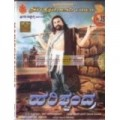 Satya Harishchandra Movie Poster