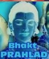 Bhakta Pralhad Movie Poster