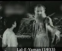 Lal-E-Yaman Movie Poster