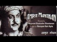 Amrit Manthan Movie Poster