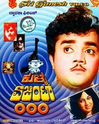 Kulla Agent 000 Movie Poster