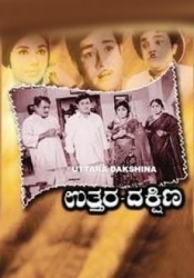 Uttara Dakshina Movie Poster